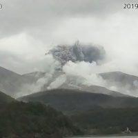 vulcao17