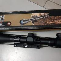 mira-fuzil