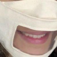 mascara3d_incqs_interna